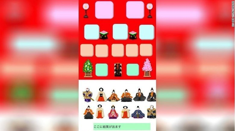 81-year-old Masako Wakamiya created an iPhone app due to the shortage of fun apps aimed at people her age. Her app, Hinadan, is an iOS game based on Japan's traditional festival Hinamatsuri, or Doll's Day, which is celebrated in early March.