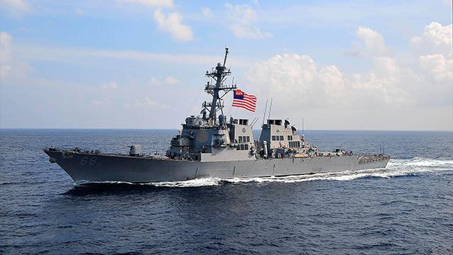 (U.S. Navy via AP)