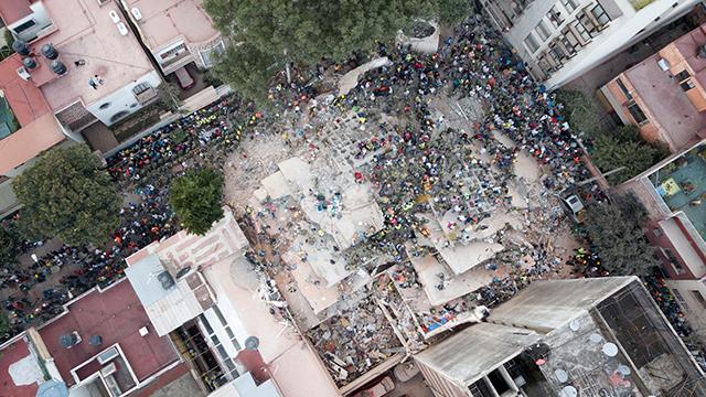 (AP Photo/Miguel Tovar)