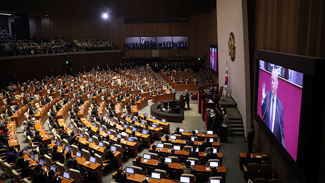 President Donald Trump speaks at the South Korean National Assembly, Wednesday, Nov. 8, 2017, in Seoul, South Korea. Trump is on a five country trip through Asia traveling to Japan, South Korea, China, Vietnam and the Philippines. (AP Photo/Andrew Harnik)