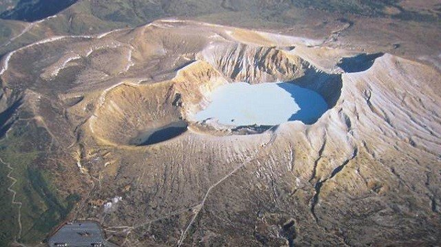 An aerial view of Mt Kusatsu Shirane. (Source: Smithsonian Institution)