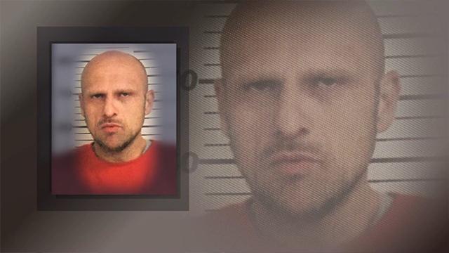 (WEWS) Suspect Eric Branham