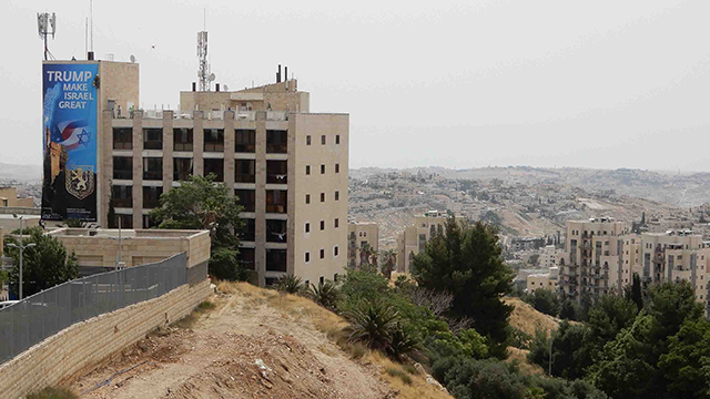 This building tucked into a hill about a mile south of the white limestone of the Old City is the soon-to-be US embassy in Jerusalem. (CNN)