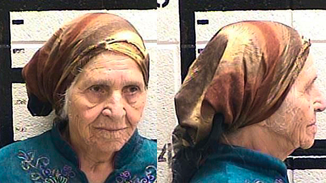 This Friday, Aug. 10, 2018 photo released by the Murray County Jail, Ga. shows Martha Al-Bishara, 87, under arrest. (Murray County Jail via AP)